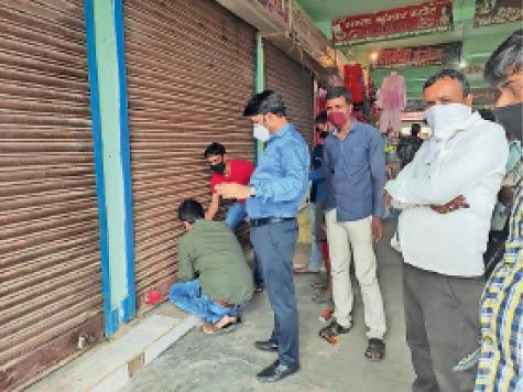 फेस मास्क लगाने में लापरवाही पर कांटी व मोतीपुर नगर पंचायत क्षेत्र में दुकानों को सील कराते एसडीओ पश्चिमी अनिल दास।