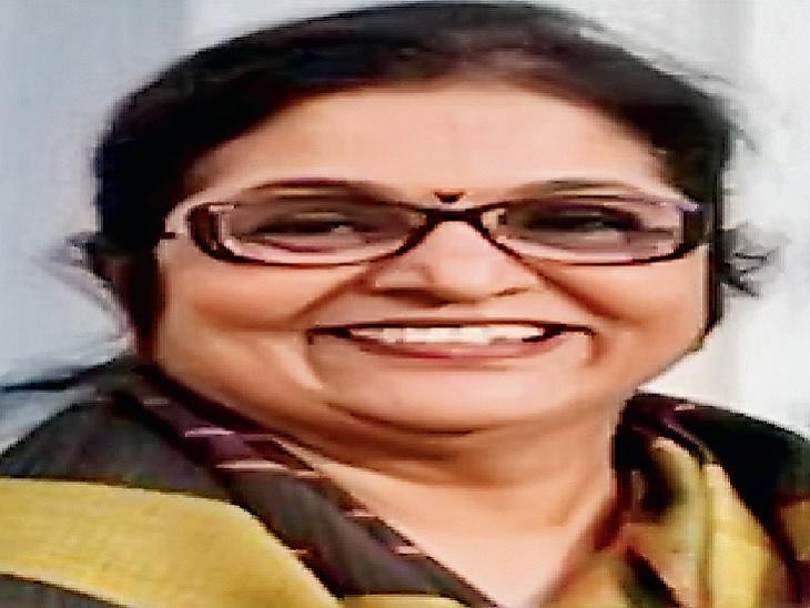 रजनी पाटिल - Dainik Bhaskar