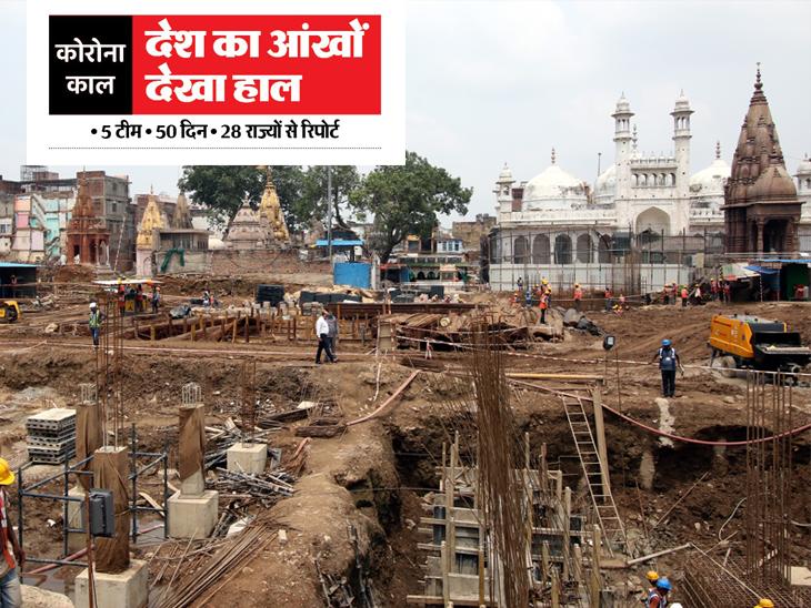 श्री काशी विश्वनाथ धाम कॉरिडोर के लिए जमीन अधिग्रहण में 390 करोड़ रुपए लगे हैं। जबकि इसके निर्माण में 340 करोड़ रुपए का खर्च आएगा। कुल मिलाकर करीब 800 करोड़ रुपए की योजना होगी। फोटो- ओपी सोनी - Dainik Bhaskar