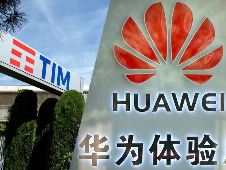 टेलीकॉम इटालिया ने चीनी कंपनी हुवावे को दिखाया बाहर का रास्ता, ब्राजील और इटली में नेटवर्क बनाने की थी तैयारी टेक & ऑटो,Tech & Auto - Dainik Bhaskar