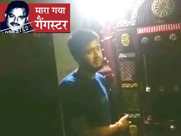 एनकाउंटर केस की जांच एसआईटी को सौंपी; विकास दुबे का बड़ा बेटा सामने आया; ग्वालियर-ठाणे से गैंगस्टर के 4 मददगार गिरफ्तार उत्तरप्रदेश,Uttar Pradesh - Dainik Bhaskar
