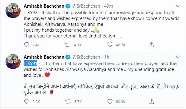 रविवार देर रात अमिताभ ने नानावटी हॉस्पिटल से दो ट्वीट करके फैंस को शुक्रिया कहा।