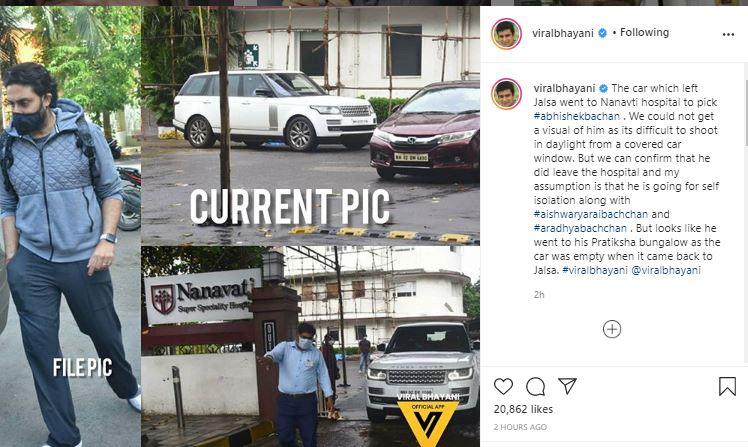 पैपेरेजी सेलेब फोटोग्राफर विरल भयानी की इस पोस्ट के बाद ये कहा जा रहा था कि अभिषेक घर लौट रहे हैं। लेकिन, देर शाम अभिषेक ने खुद स्थिति साफ कर दी।