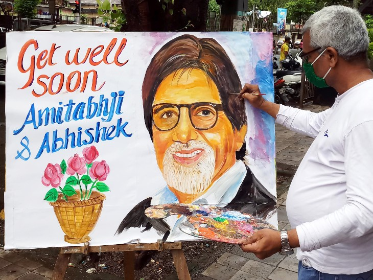 गुरुकुल आर्ट स्कूल का एक टीचर महानायक की पेंटिंग को फिनिशिंग टच देता हुआ। अमिताभ इस समय मुंबई के लीलावती हॉस्पिटल में भर्ती हैं। कलाकार ने अपनी पेंटिंग में दोनों कलाकारों के जल्द स्वस्थ होने की कामना की है।