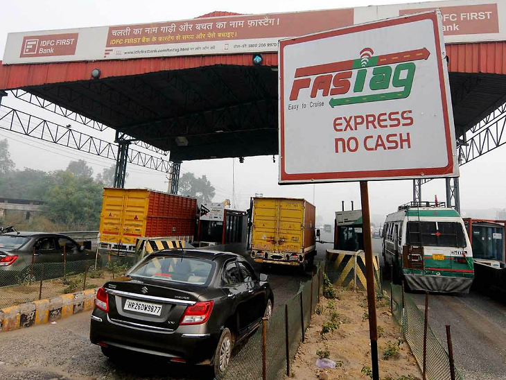 Now for the registration or fitness of the vehicle, the information of Fastag will have to be given, the government has issued instructions | गाड़ी के रजिस्ट्रेशन या फिटनेस के लिए अब देनी होगी Fastag की जानकारी, सरकार ने जारी किए निर्देश