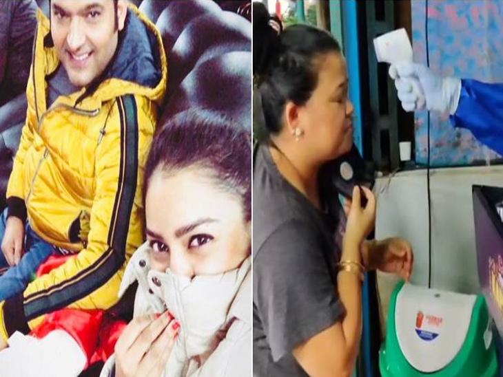The Kapil Sharma Show resumes shoot after 125 days, comedian shares video of Bharti Singh, Sumona being sanitised | 125 दिन बाद शुरू दोबारा हुई द कपिल शर्मा शो की शूटिंग, शो पर अब नहीं दिखेगी लाइव ऑडियंस, सोनू सूद बनेंगे पहले मेहमान