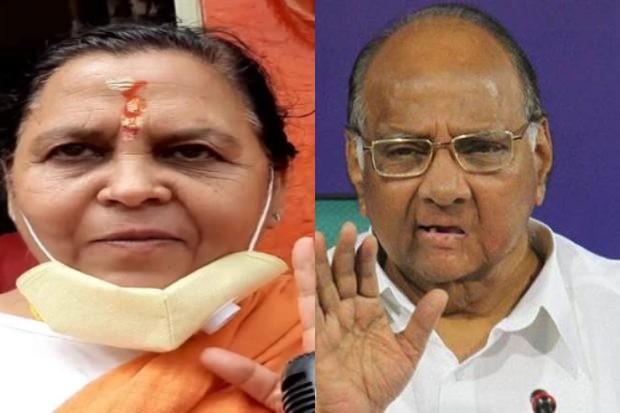 शरद पवार बोले-राम मंदिर निर्माण से नहीं खत्म होगा कोरोना, उमा भारती ने कहा- 'राम द्रोही' हैं शरद पवार|देश,National - Dainik Bhaskar