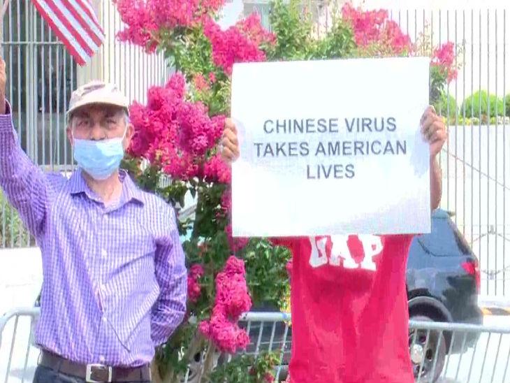 प्रदर्शन में शामिल हुए लोगों ने दुनिया भर में संक्रमण फैलाने के लिए चीन को जिम्मेदार ठहराया। इनमें से कुछ लोगों ने ऐसे पोस्टर लहराए।