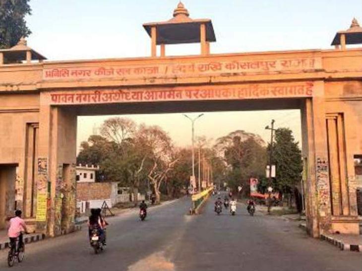 Ayodhya Ram Mandir Bhoomi Pujan; Checkout Complete Guest List ...
