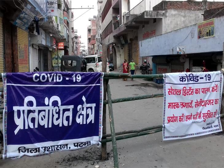 Patna Muzaffarpur (Bihar) Coronavirus Total 27455 Cases District Wise  [Updates]; Patna Bhagalpur Bhojpur Rohtas Lakhisarai Darbhanga Champaran |  Corona's 1076 new patients found, 196 suspects report positive in Patna |
