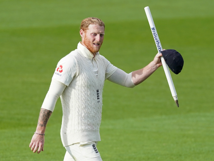 ICC Test rankings latest news and updates। Ben Stokes has outdone Jason Holder to become the world's top-ranked Test all-rounder while also attaining a career-best third position among batsmen   स्टोक्स पहली बार नंबर-1 ऑलराउंडर बने; 18 महीने से पहले स्थान पर काबिज होल्डर को पीछे छोड़ा, टॉप-5 ऑलराउंडर्स में जडेजा समेत दो भारतीय