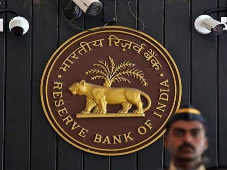 India heading for another NPA crisis? RBI predicts bad loans could be as high as 12.5% by March | एनपीए संकट की तरफ बढ़ रहा है भारत, मार्च 2021 तक बैंकों के एनपीए में आ सकता है 12.5% का उछाल