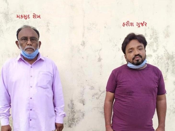 अन्योन्य बैंक में 1.75 करोड़ के घोटाला मामले में दो और अरेस्ट, पंजाब नेशनल बैंक का एक मैनेजर भी था शामिल गुजरात,Gujarat - Dainik Bhaskar