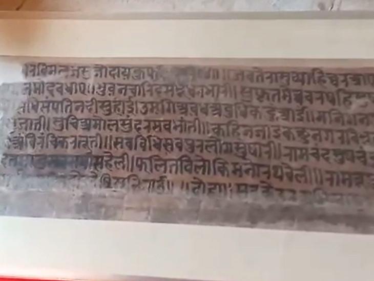 तुलसीदासजी के समय के और आज के समय के कुछ अक्षरों में काफी परिवर्तन आ गया है।