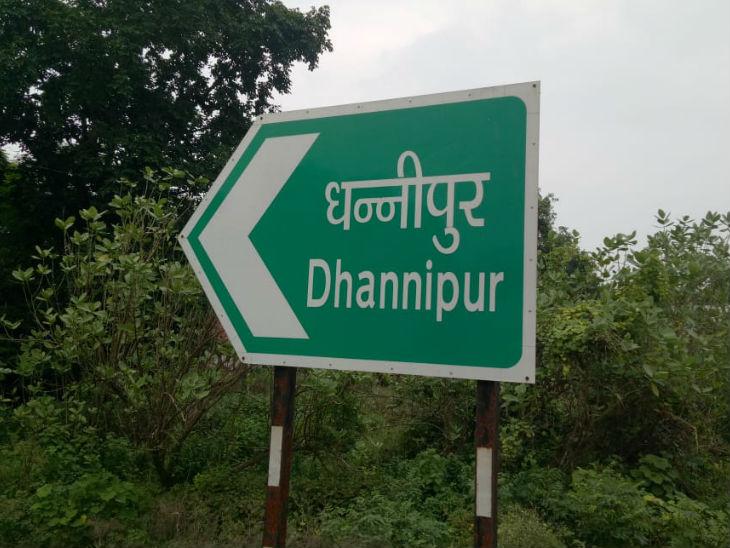 धन्नीपुर गांव में यूपी सरकार ने सुन्नी वक्फ बोर्ड को मस्जिद के लिए 5 एकड़ जमीन आवंटित की है। अयोध्या से 28 किमी की दूरी पर यह गांव है।