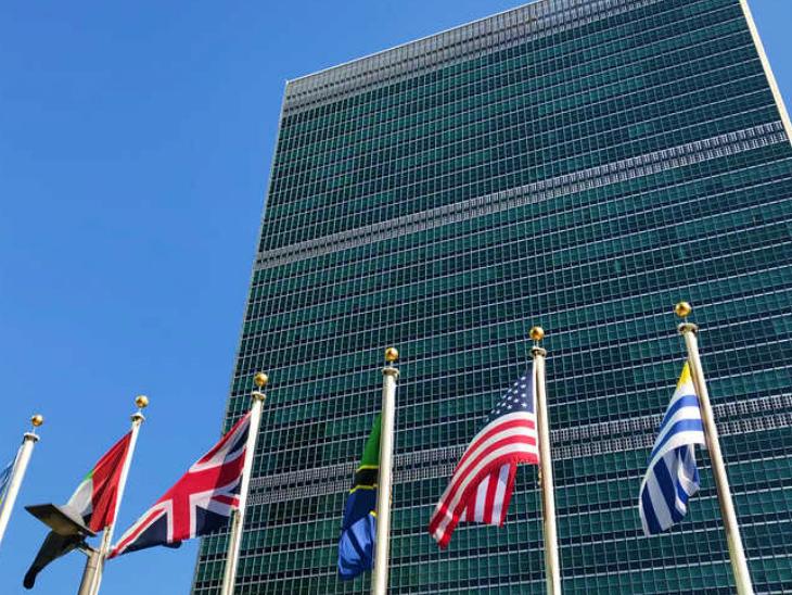 यूएन जनरल असेंबली की टीम ने ऐन वक्त पर पाकिस्तान दौरा रद्द किया, फ्लाइट्स की दिक्कत का बहाना बनाया