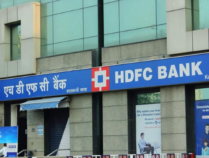 ग्राहकों से आरबीआई को मिली शिकायतों के मामले में एचडीएफसी बैंक दूसरे नंबर पर रहा है - Dainik Bhaskar