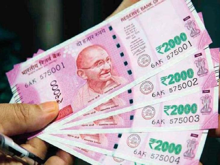 सरकार ने PPF और सुकन्या समृद्धि योजना के अकाउंटहोल्डर्स को राहत दी थी। जो लोग इनमें पैसे नहीं जमा कर पाए वो 31 जुलाई तक जमा कर दें - Dainik Bhaskar