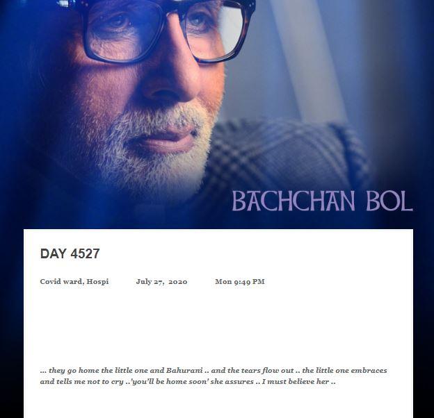 Amitabh Bachchan Could Not Hold Back His Tears, When Aishwarya Rai And Aaradhya Bachchan Went Home From Hospital, Aaradhya Told Him Not To Cry   बहू और पोती को मिली अस्पताल से छुट्टी तो बिग बी के आंसू निकले, आराध्या ने गले लगकर कहा- मत रोइए, आप जल्दी ही घर आएंगे