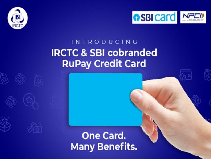 बोनस रिवॉर्ड पॉइंट का इस्तेमाल आईआरसीटीसी की वेबसाइट से टिकट बुकिंग में किया जा सकता है। - Dainik Bhaskar