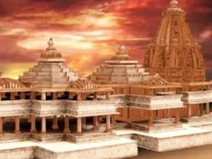 5 अगस्त को प्रधानमंत्री के आगमन के दाैरान राम मंदिर आंदोलन के इतिहास और स्थल से मिले पुरावशेषों की प्रदर्शनी लगाई जाएगी। - Dainik Bhaskar