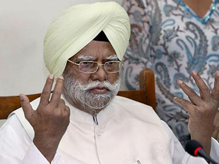 पूर्व केंद्रीय मंत्री बूटा सिंह कांग्रेस के सीनियर लीडर हैं, वे बिहार के राज्यपाल रह चुके हैं।