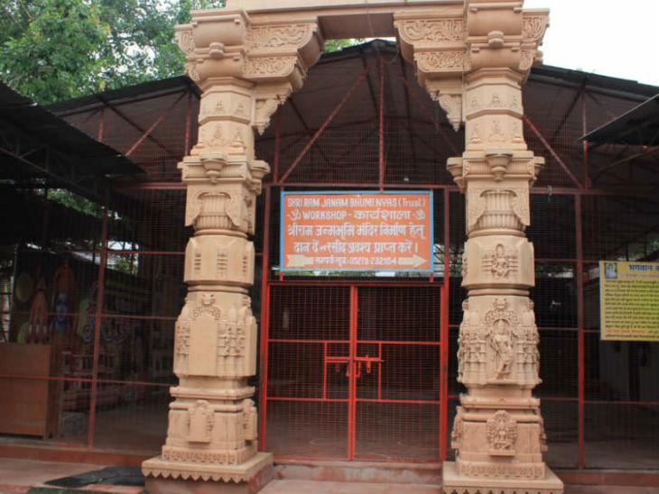 1990 में बनी कार्यशाला की जमीन दान में मिली थी, 1992 के बाद से यहां पर्यटक भी आने लगे।