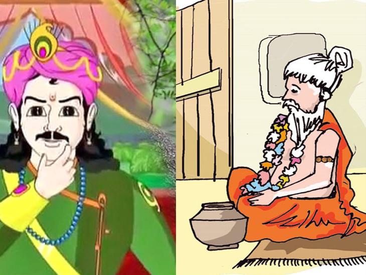 राजा ने संत से कहा कि मैं आपको गांव और राजमहल दान में देता हूं, संत बोले कि ये तो प्रजा के हैं, तब राजा ने खुद को सेवक बनाने की बात कही धर्म,Dharm - Dainik Bhaskar