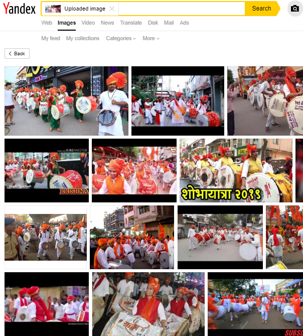 Fact Check : Indians living in Spain celebrating the Ram temple by playing drums?   क्या स्पेन में रह रहे भारतीय लोग राम मंदिर बनने का जश्न ढोल-ताशे बजाकर मना रहे हैं ? पड़ताल में वायरल वीडियो 2 साल पुराना निकला