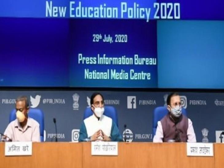 बुधवार को नई दिल्ली में नई शिक्षा नीति के ड्राफ्ट के बारे में मीडिया से रूबरू केंद्रीय मंत्री डॉ रमेश पोखरियाल और प्रकाश जावड़ेकर।