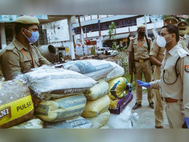 पीएम के आगमन को लेकर अयोध्या प्रशासन पूरी सतर्कता बरत रहा है। जिसकी रिपोर्ट निगेटिव आई है वही पुलिस उनकी सुरक्षा में रहेगा।