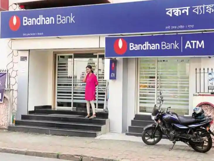 बीएचएफएल ने बंधन बैंक 10 रुपए अंकित मूल्य वाले 33,73,67,189 शेयर सेकेंडरी मार्केट में बेचे - Dainik Bhaskar