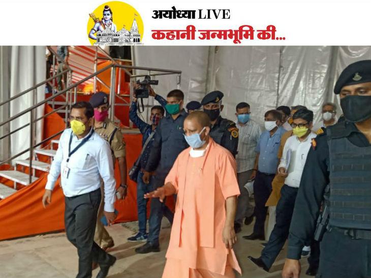 अयोध्या में आज से अनुष्ठान: राम-सीता की कुलदेवियों और गणेश जी की पूजा के साथ मंदिर का भूमि पूजन शुरू, तैयार... - Dainik Bhaskar