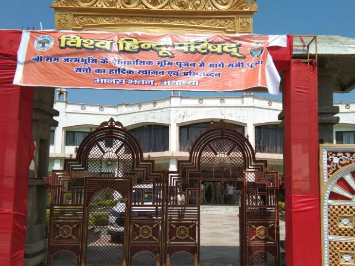 बाहर से आने वाले मेहमानों के लिए यहां ठहरने और भोजन की व्यवस्था की गई है।
