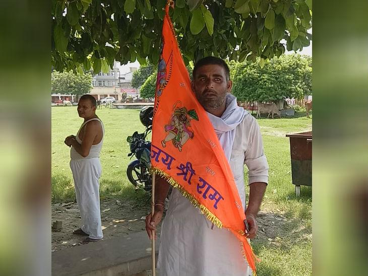 राजकुमार भूमिपूजन कार्यक्रम में शामिल होने के लिए अलीगढ़ से पैदल आए हैं।