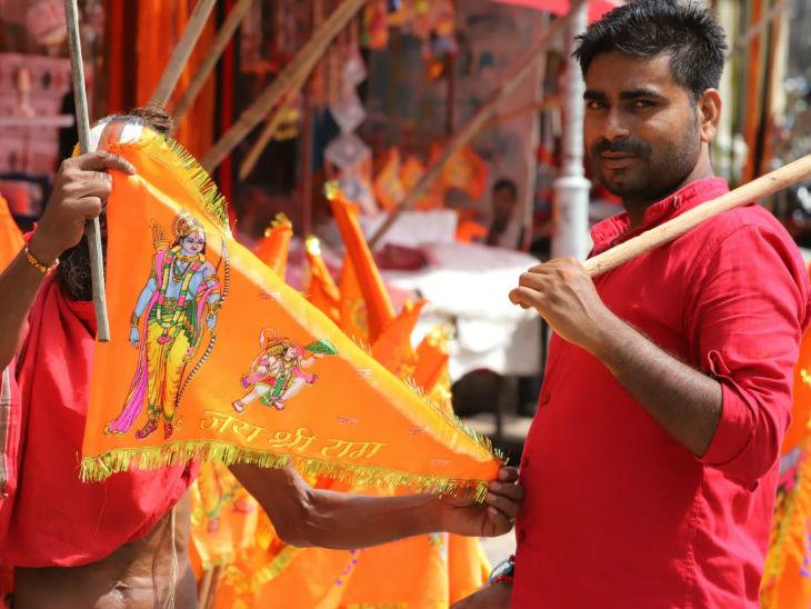 राम मंदिर भूमि पूजन के मौके पर शहर में भगवा ध्वज लगाए गए।