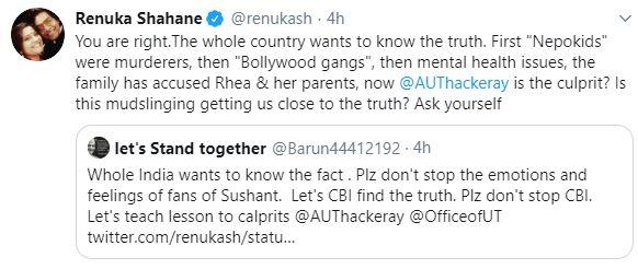 रेणुका ने कहा, 'पूरा देश सच जानना चाहता है'