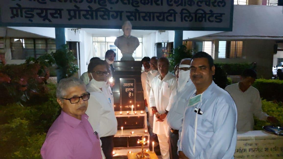 पूर्व केंद्रीय मंत्री अरुण यादव ने खरगौन में दीपोत्सव मनाया।