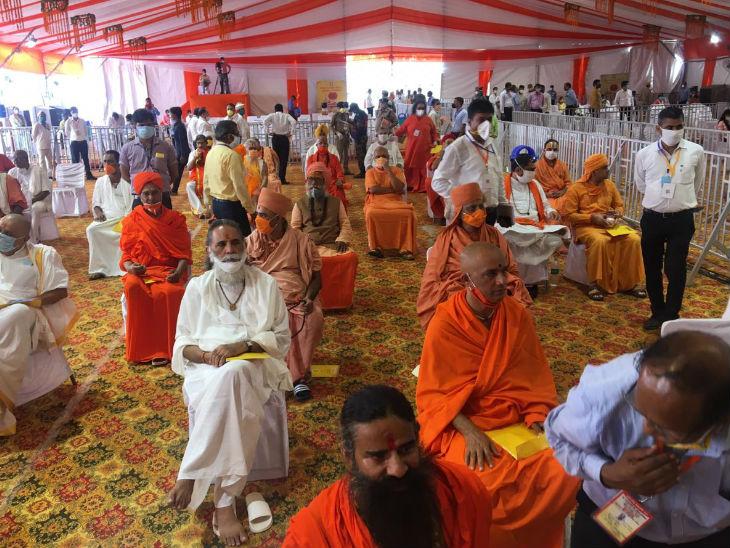 भूमिपूजन कार्यक्रम में स्वामी रामदेव समेत कई संत।