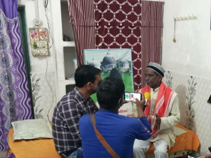 मुस्लिम पक्ष के पक्षकार रहे इकबाल अंसारी मीडिया से बात करते हुए। इन्हें भी कार्यक्रम में निमंत्रण दिया गया है।