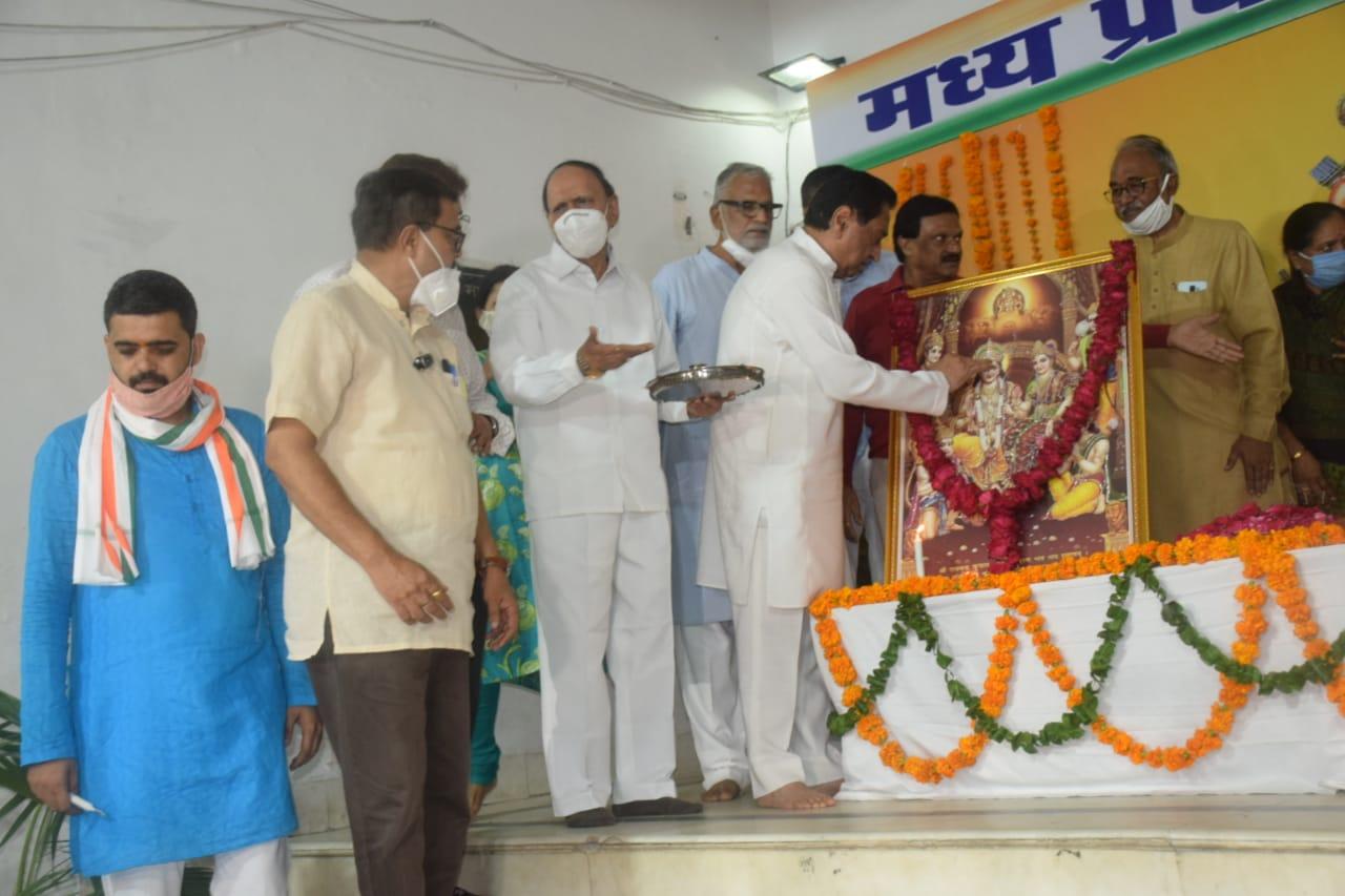 पूर्व मुख्यमंत्री कमलनाथ ने पीसीसी में भगवान राम के फोटो के सामने दीप प्रज्जवलित कर रामोत्सव मनाया।