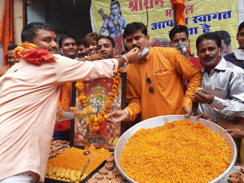 भूमिपूजन के बाद भोपाल में मिठाई बांटते राम दल के कार्यकर्ता।