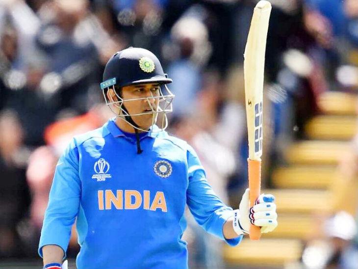 कोहली टॉप और रोहित दूसरे नंबर पर बरकरार; धोनी एक स्थान फिसलकर 27वें नंबर पर पहुंचे, एक साल से मैच नहीं खेले|क्रिकेट,Cricket - Dainik Bhaskar