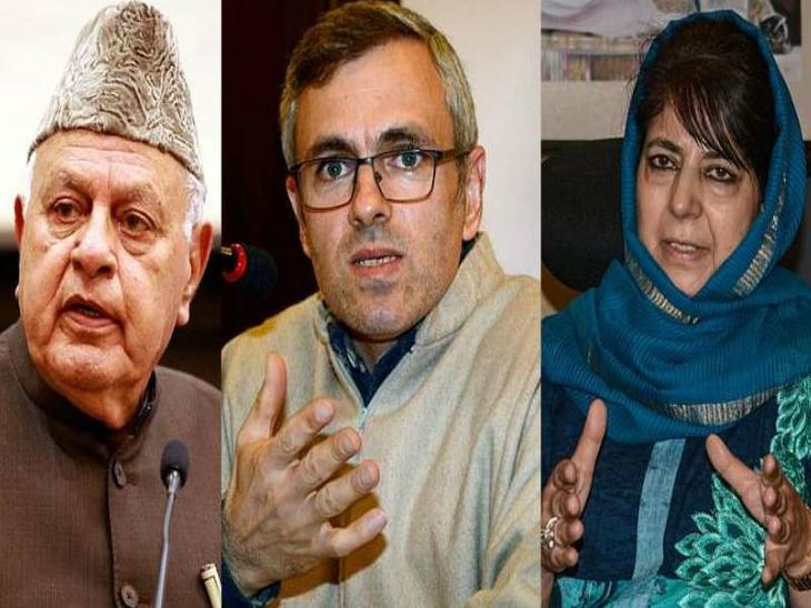 जम्मू-कश्मीर के तीन पूर्व मुख्यमंत्रियों फारुख अब्दुल्ला, उमर अब्दुल्ला और महबूबा मुफ्ती पर पीएसए लगा था।
