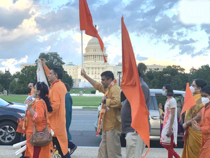 भारतीय समुदाय ने वॉशिंगटन स्थित कैपिटॉल हॉल के सामने राम मंदिर शिलान्यास को लेकर रैली निकाली।