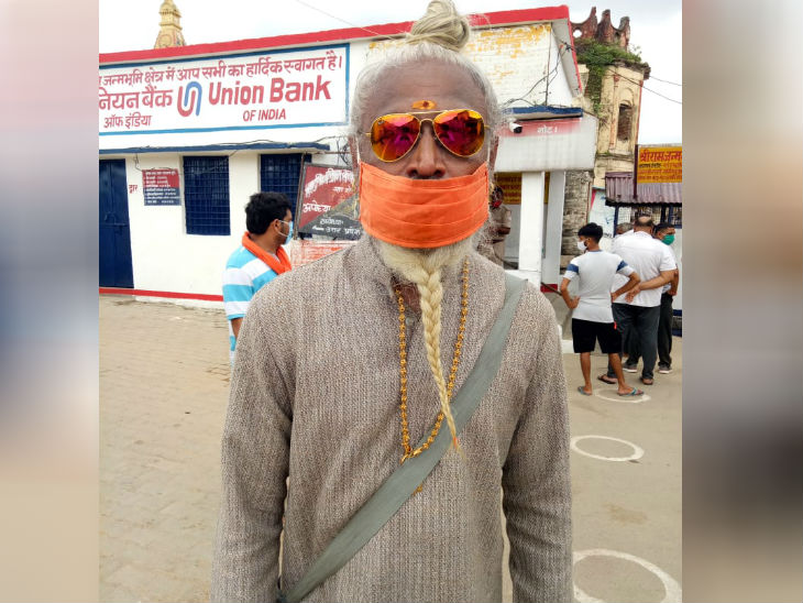 कैलाश कनाडे महाराष्ट्र से रामलला के दर्शन के लिए अयोध्या आए हैं। वे यहां 1992 से आ रहे हैं।