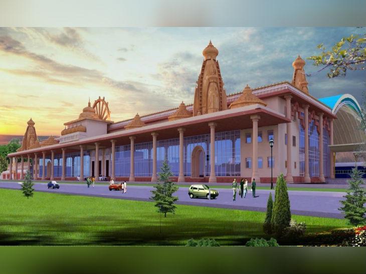 अयोध्या के मंदिर के मॉडल पर हाईटेक रेलवे स्टेशन बनाया जाएगा। इसके लिए 104 करोड़ रु का बजट रखा गया है।