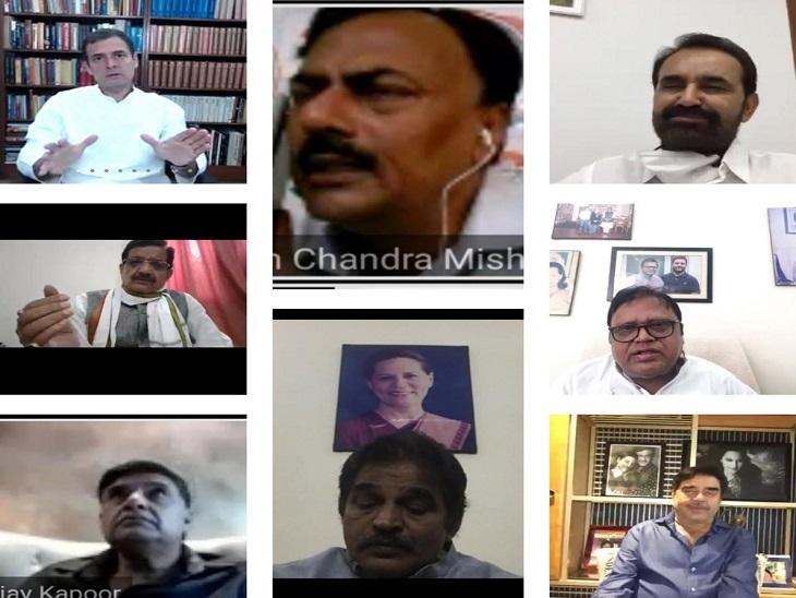 बैठक में बिहार कांग्रेस अध्यक्ष मदन मोहन झा, प्रेमचंद मिश्रा, शक्ति सिंह गोहिल समेत कई नेता मौजूद थे।