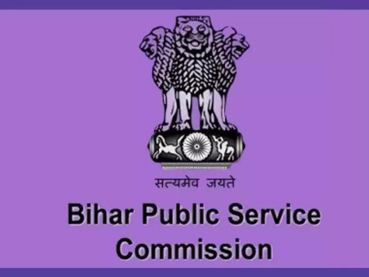 बिहार लोक सेवा आयोग ने प्रिंसिपल और लेक्चरर के 144 पदों पर निकाली भर्तियां, 7 अगस्त से शुरू रजिस्ट्रेशन प्रोसेस|करिअर,Career - Dainik Bhaskar