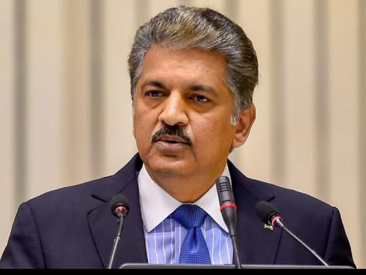 महिंद्रा एंड महिंद्रा का कंसॉलिडेटेड प्रॉफिट 94% घटकर जून तिमाही में 55 करोड़ रुपए रह गया|मनी भास्कर,Business - Dainik Bhaskar